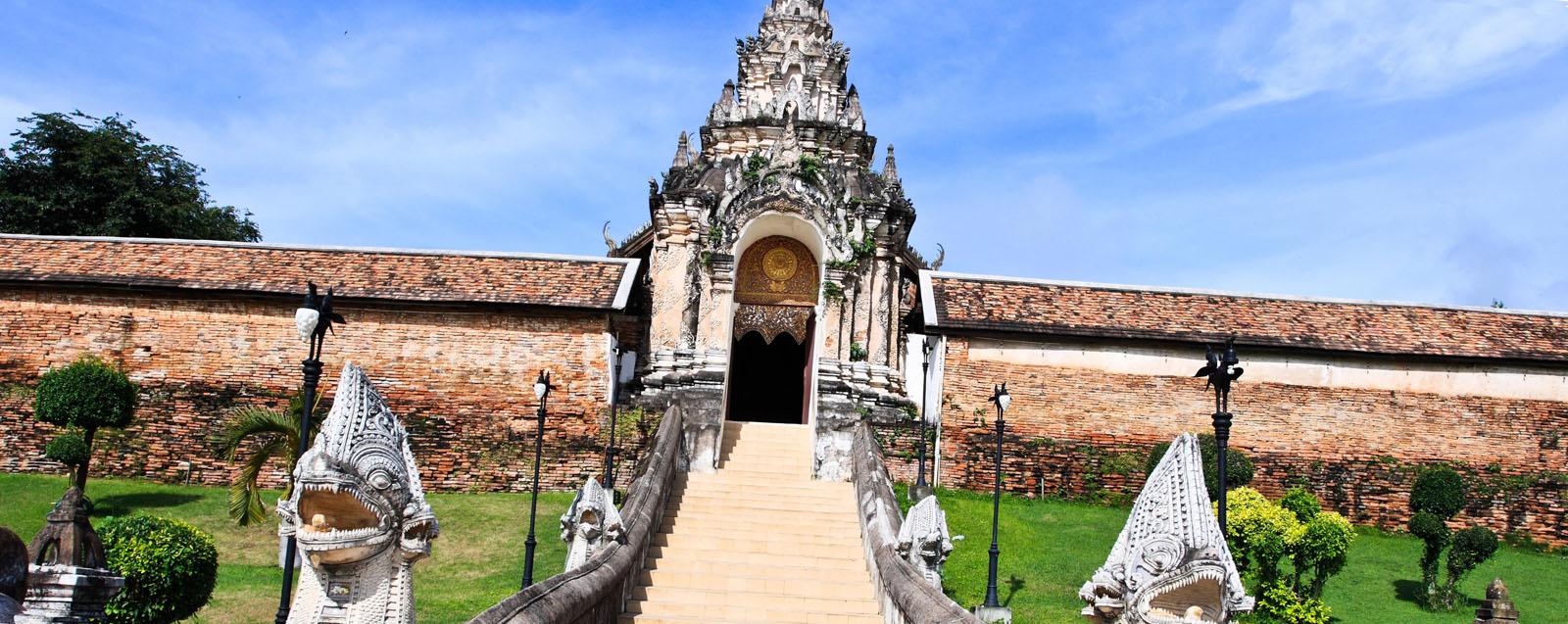 Wat Phra That Lampang Luang Храм